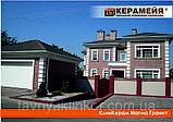 Кирпич клинкерный Керамейя Клинкерам  250x120x65 мм Магма Гранит Пр1 48%, фото 2
