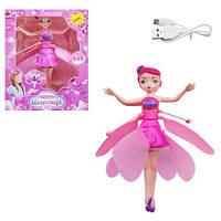 """Кукла """"AeroCraft: Летающая фея"""", розовый, YG Toys, куклы,игрушки для девочек"""