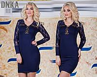 Платье 2484 Дени (Турция)