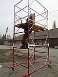 Вишка-тура будівельна пересувна 1.2 х 2.0 (м) 14+1, фото 8