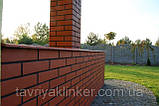 Подоконник отлив клинкерный King Klinker 150x120x15 (01) Рубиновый красный, фото 3