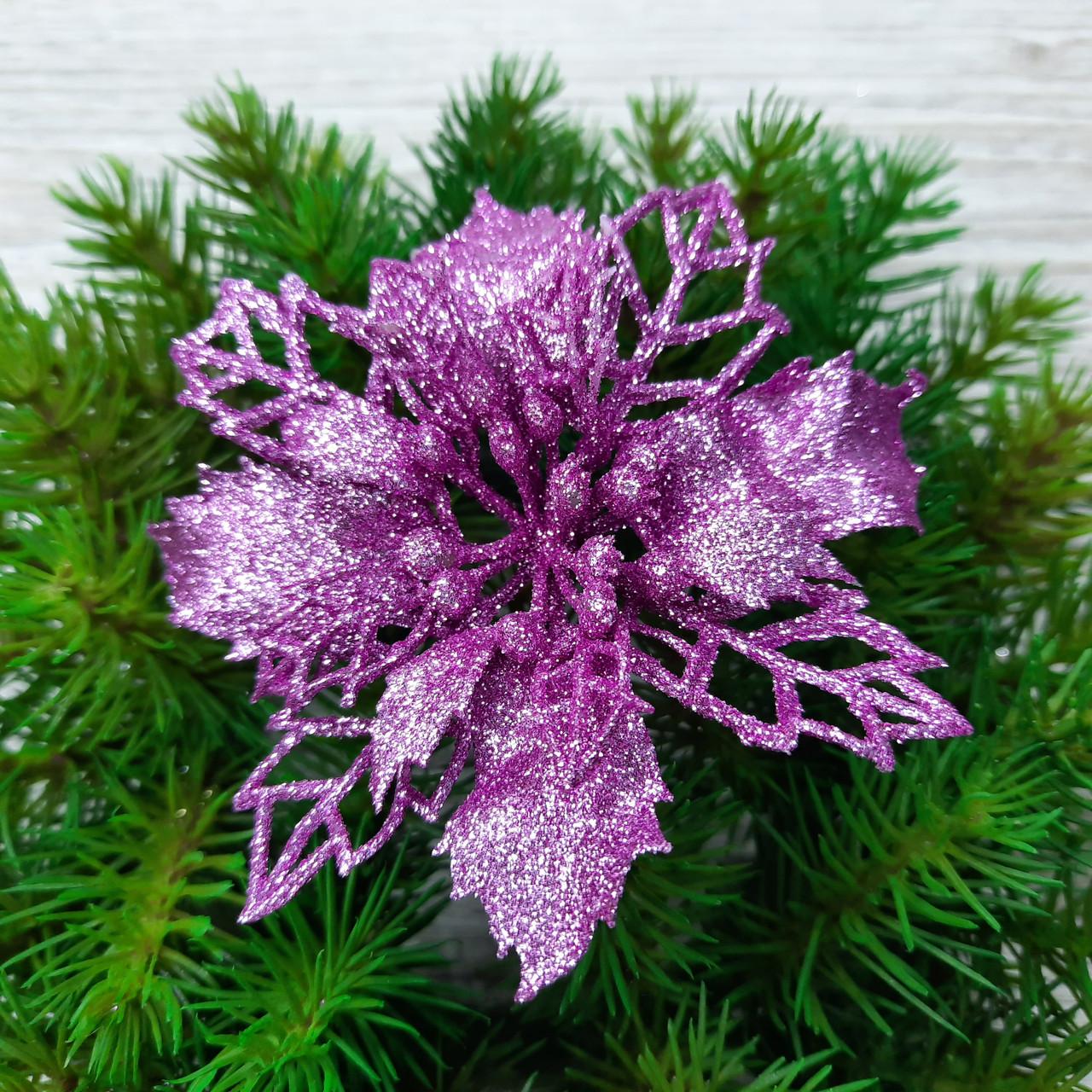 Цветок пуансетия комбинированная, лиловая (розовая). Диаметр 10 см