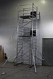 Вышка тура алюминиевая ВТ10 базовый комплект с тремя надстройками, фото 3