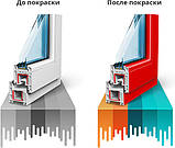 "Поворотно-откидное окно из ""холодного"" алюминия, двухстор. покраска RAL, Lorenzoline 40C, 1300*1400, фото 7"