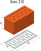 "Керамический блок ""ТеплоКерам"" 2,12 НФ М125 (Керамейя) 250х120х138 мм"