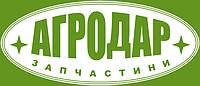 """ООО """"АГРОДАР"""""""