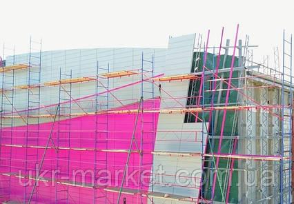 Леса строительные комплектация 5.0 х 3.5 (м), фото 2