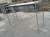 Рамні будівельні риштування комплектація 2 х 3 (м), фото 2