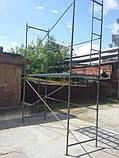 Рамні будівельні риштування комплектація 2 х 3 (м), фото 4