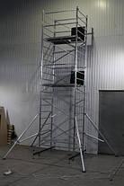Вышка тура алюминиевая ВТ12 базовый комплект с тремя надстройками, фото 3