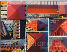 "Крышка на забор бетонная Мегалит ""Черепица"" 570х570х190 мм, фото 3"