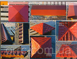 "Крышка на забор бетонная Мегалит ""Пирамида"" 595х595х75 мм, фото 2"