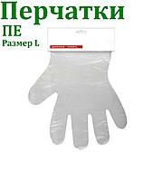 Полиэтиленовые перчатки на планшете