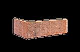 Клинкерная фасадная плитка Brick street (HF05), 240x71x10 мм, фото 3
