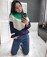 Объемный свитер женский трехцветный