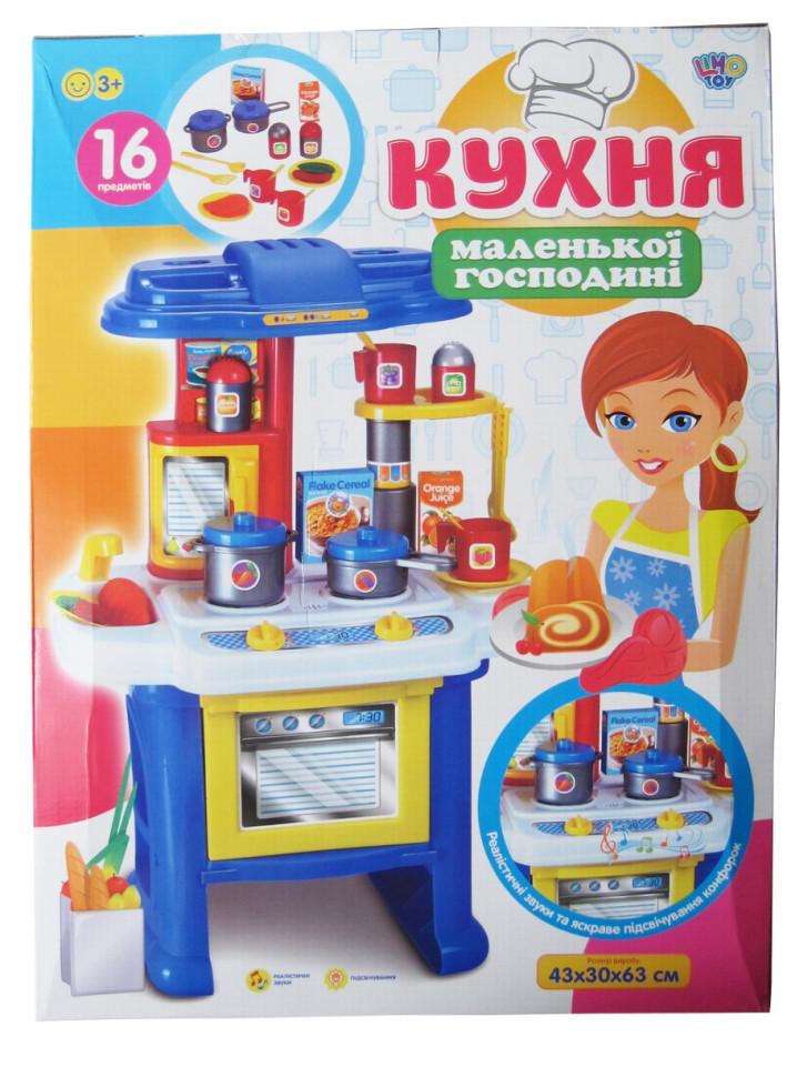 Кухня детская детская 16641D