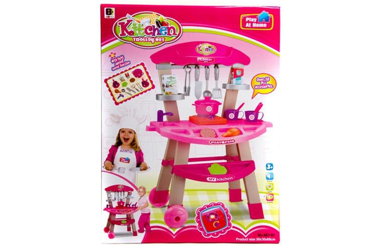 Кухня детская детская 661-81