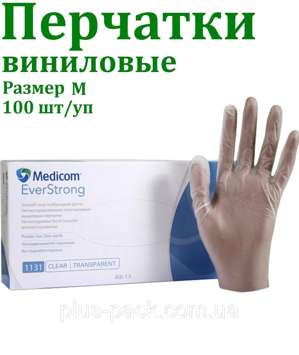 Перчатки виниловые 100шт/уп, Размер M