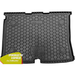 Авто килимок в багажник Citroen / Сітроен - Nemo / Немо 2007+