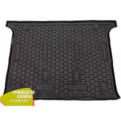 Авто килимок в багажник Fiat Doblo / Фіат Добло 2010 - 5 місць
