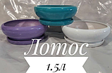 ЛОТОС 1,5 л белый керамический вазон, фото 2