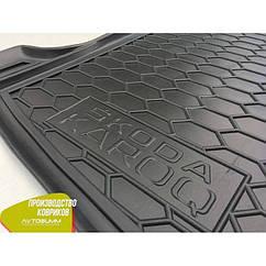 Авто килимок в багажник Skoda Karoq / Шкода Карог 2018+(Без Вух) ( Повний)