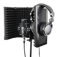 57,5 х 28 см складна регульована студійний запис мікрофон амортизатор звукопоглинальні панелі ізоляції піни