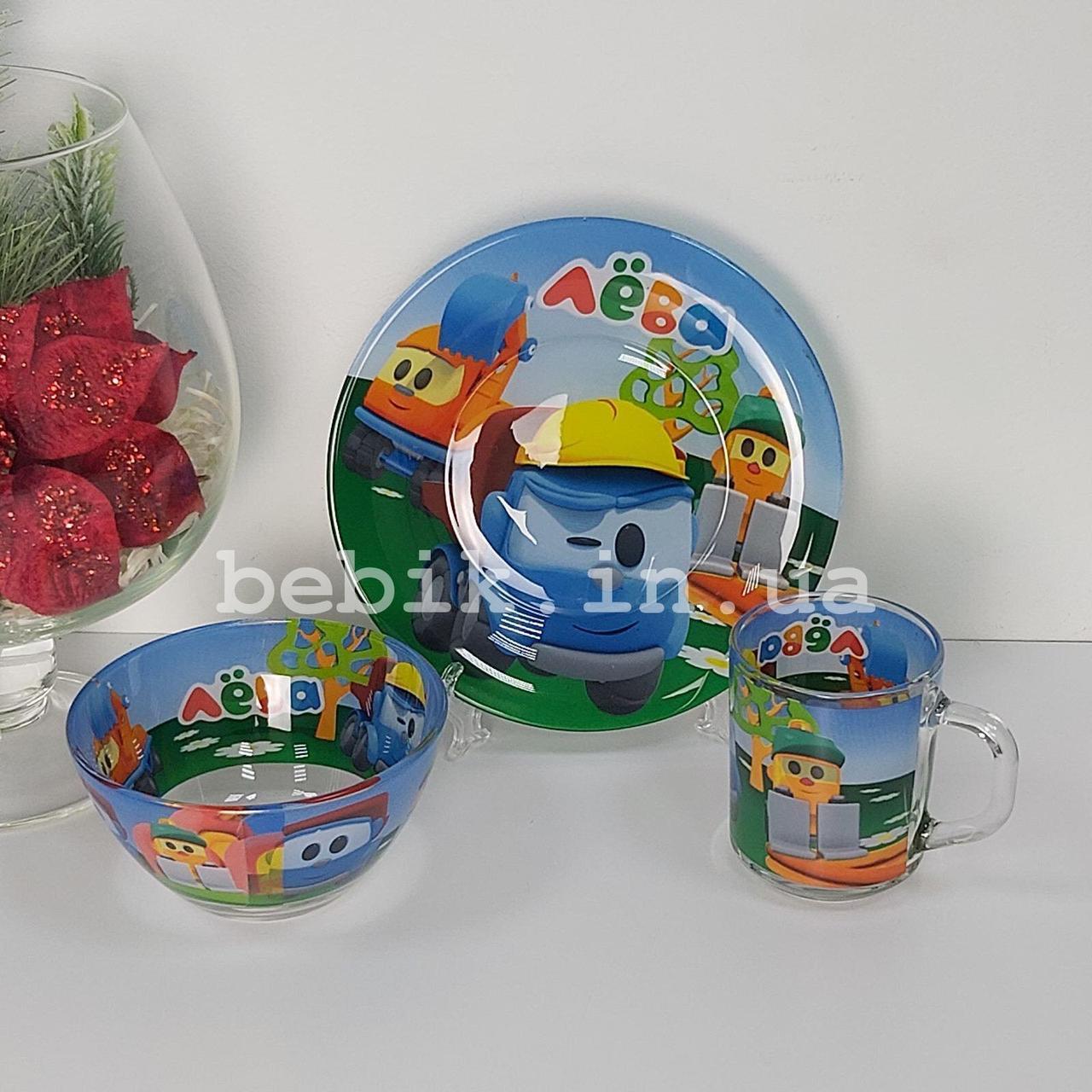 Подарочный набор детской посуды из стекла Грузовичек Лева