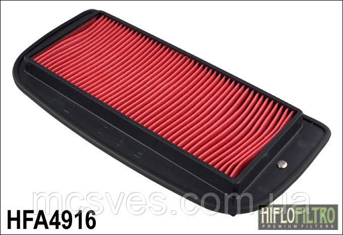Фильтр воздушный HIFLO  HFA4916
