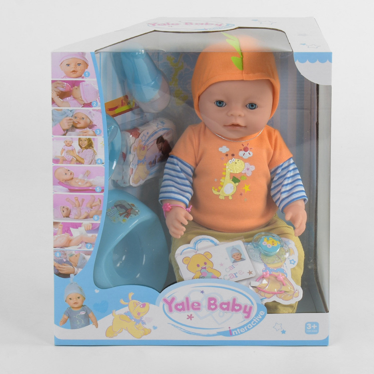 Пупс функциональный с аксессуарами 8 функций в коробке / кукла для дівчинки