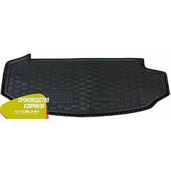 Авто килимок в багажник Skoda Kodiaq/Шкода Кодиаг 2017- (7 місць) короткий