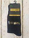 Мужские бамбуковые носки 41-44 Calze Moda, фото 3