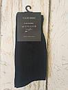 Мужские бамбуковые носки 41-44 Calze Moda, фото 2