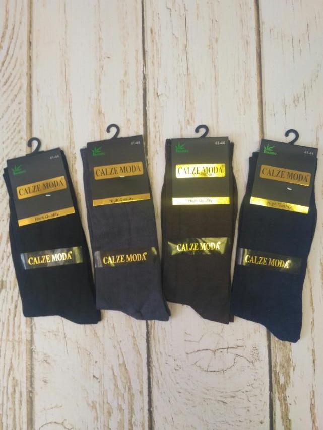 Мужские бамбуковые носки 41-44 Calze Moda