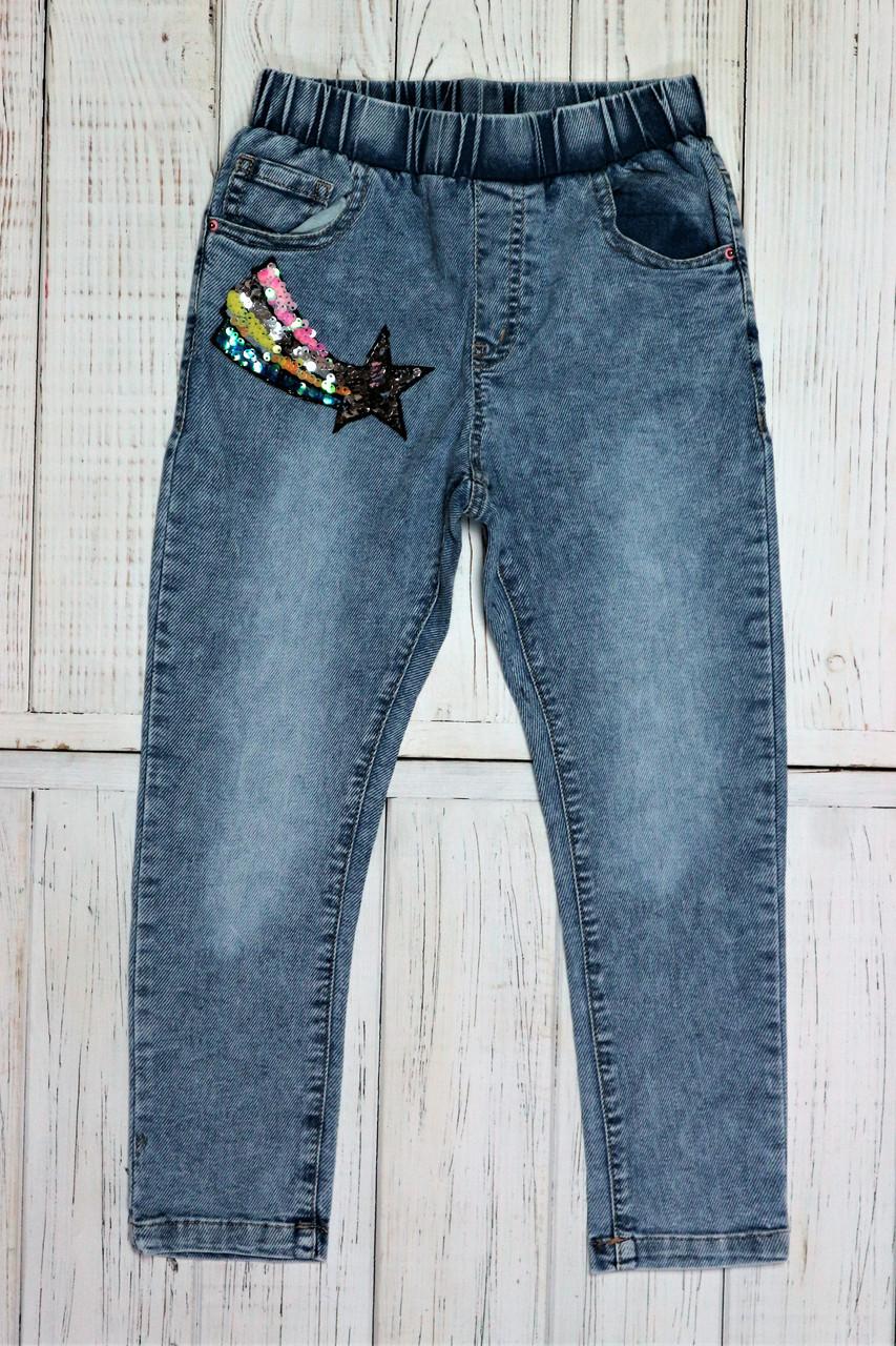 Укороченные джинсы для девочки Lemon Tree Венгрия