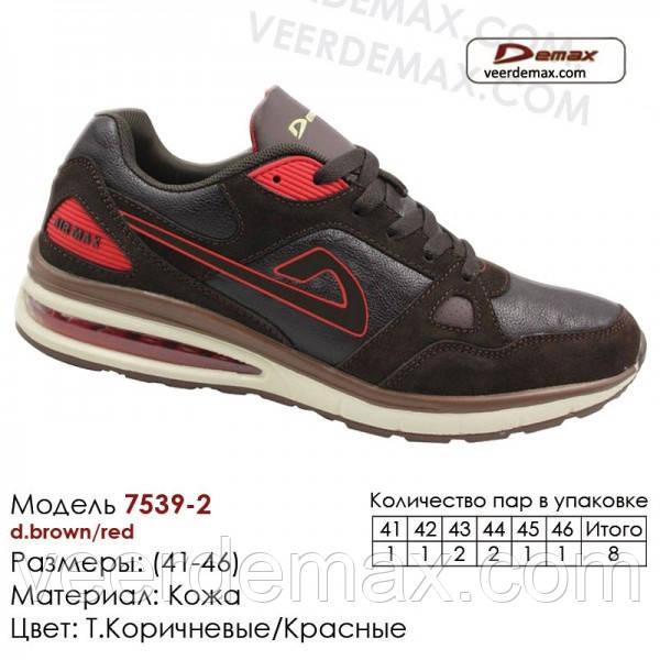 Кроссовки мужские Veer Demax размеры 41-46
