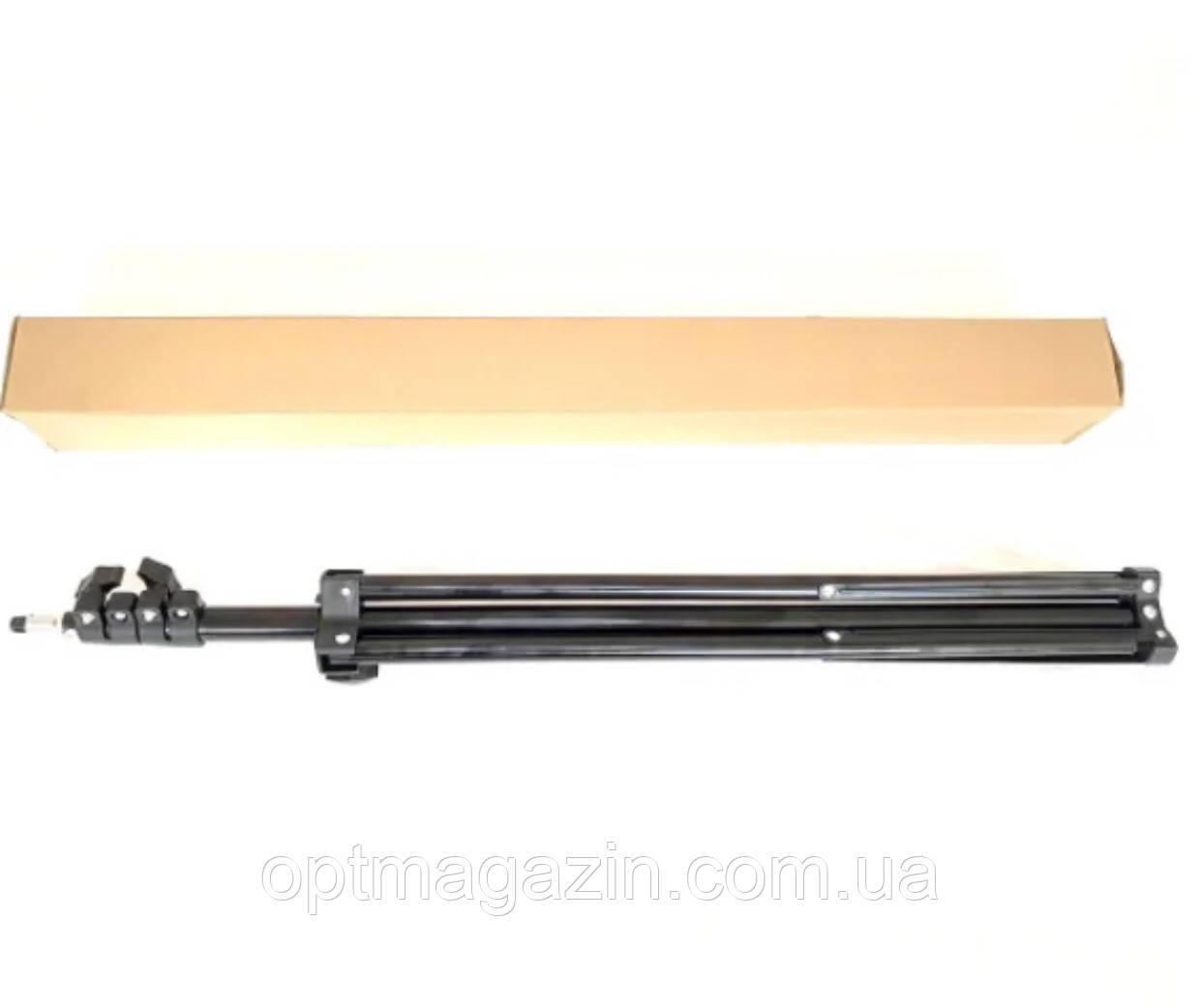 Штатив-тренога для кольцевых ламп 110 см