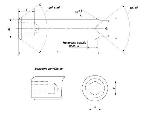 чертеж установочного винта DIN 916