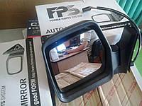 Боковое зеркало заднего вида правое, левое с подогревом, складываемое электро механическое