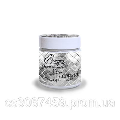 Текстурная паста DIAMOND