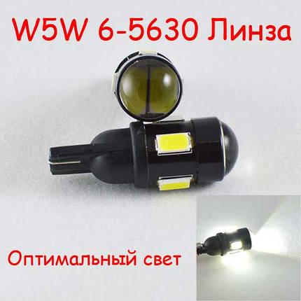 Автомобильная лампа в габарит с цоколем T10(W5W) 6- 5630  9-16V Белый, фото 2