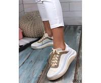 Белые кросовки с бежевыми вставками