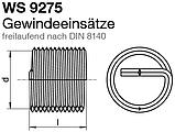 WS 9275 (DIN 8140) : нержавіюча різьбова вставка з вільним ходом, фото 2