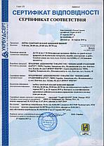 Шлак отвальный 30-70, фото 2