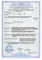Шлак отвальный 30-70, фото 3