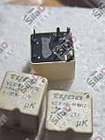 Реле V23086-R1802-A403 Tyco Electronics корпус DIP5, фото 3