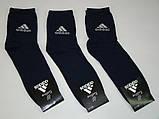 Носки мужские Adidas стрейч (41-45р) код 13039, фото 3