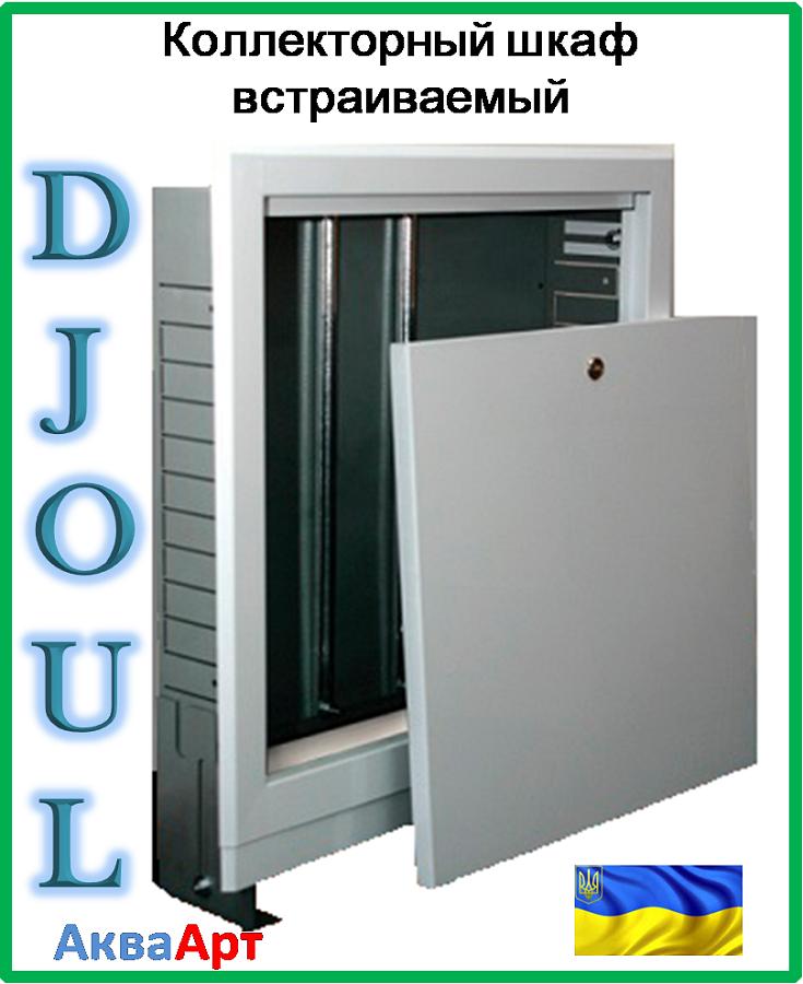 Шкаф коллекторный встраиваемый 340*670*120 2 выхода
