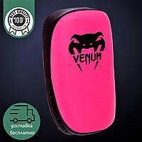 Макивара боксерская тай-пэд VENUM для тайского бокса для смешанных единоборств Розовый (BO-7247), фото 1