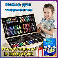 Набор для рисования и творчества 220 предметов художественный в деревянном чемодане